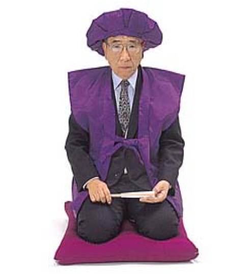古希・喜寿|まきやす・衣裳(ウエディング・ふりそで・袴など)のレンタル(豊川・豊橋・岡崎・東浦)